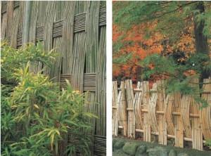 Martha Stewart Loves Bamboo Fences Blog Raincoast Books