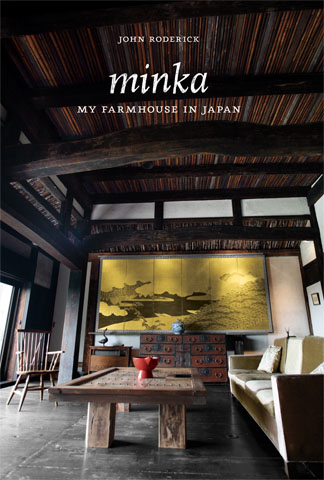 Minka: My Farmhouse in Japan